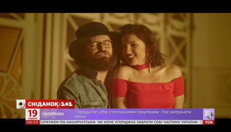 """DZIDZIO и Цибульская презентовали горячий клип на песню """"Чекаю. Цьом"""""""
