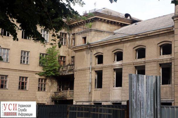 В Одессе посреди ночи произошел взрыв в здании Минобороны