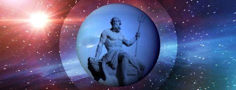 Як пережити період ретроградного Нептуна
