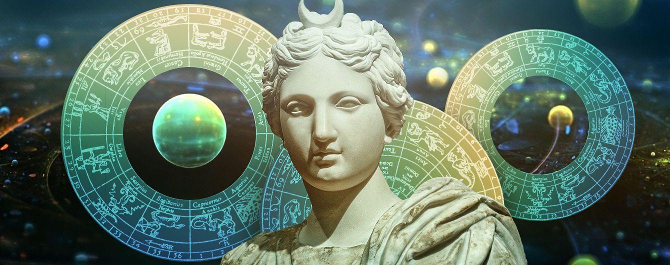Что звезды нам пророчат: гороскоп на 19-25 июня