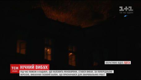 В Одессе ночью взорвалось здание Минобороны