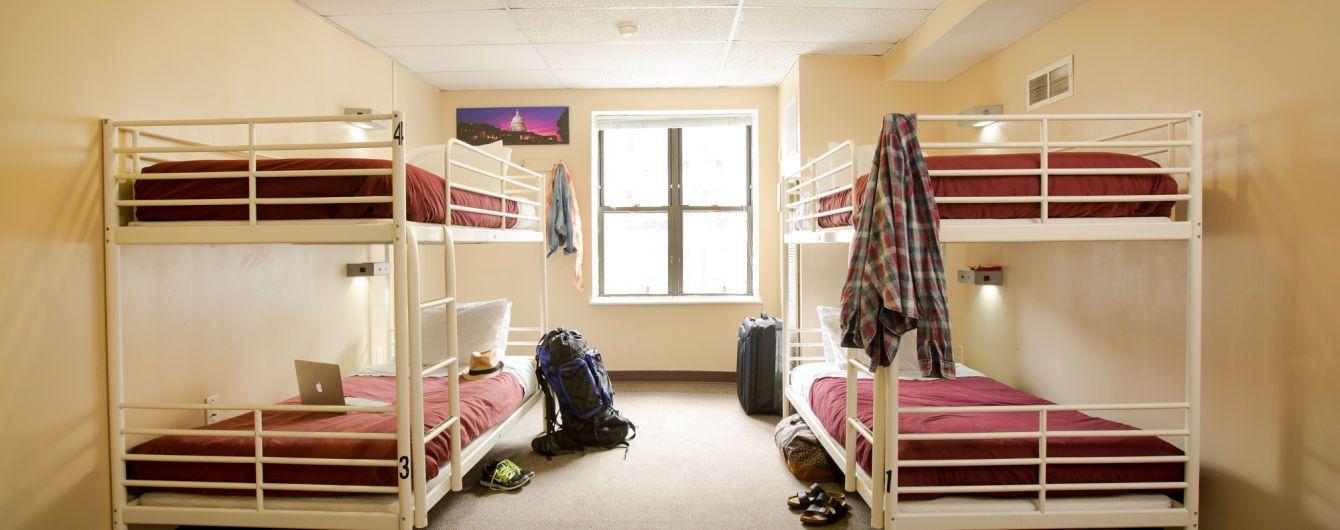 В Україні можуть заборонити хостели