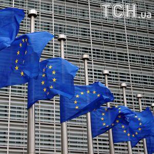 ЕС или Таможенный союз: как изменились настроения украинцев относительно вступления в Европейский Союз - опрос