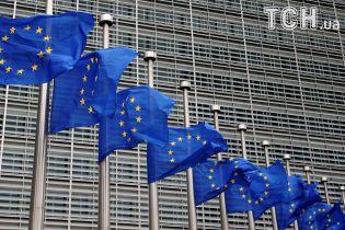 ЄС чи Митний союз: як змінилися настрої українців щодо вступу до Європейського Союзу - опитування