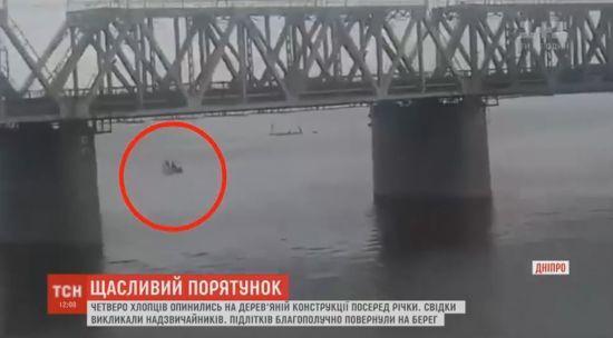 У Дніпрі врятували 4 підлітків, які дрейфували на уламку місточка річкою