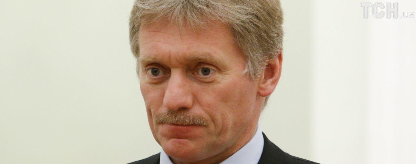 """У Кремлі назвали подовження """"кримських санкцій"""" нелегітимним"""