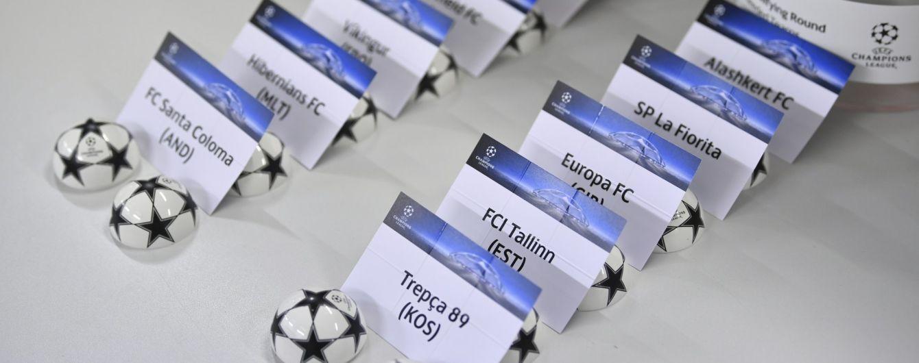 Стали известны результаты жеребьевки стартовых отборочных раундов Лиги чемпионов