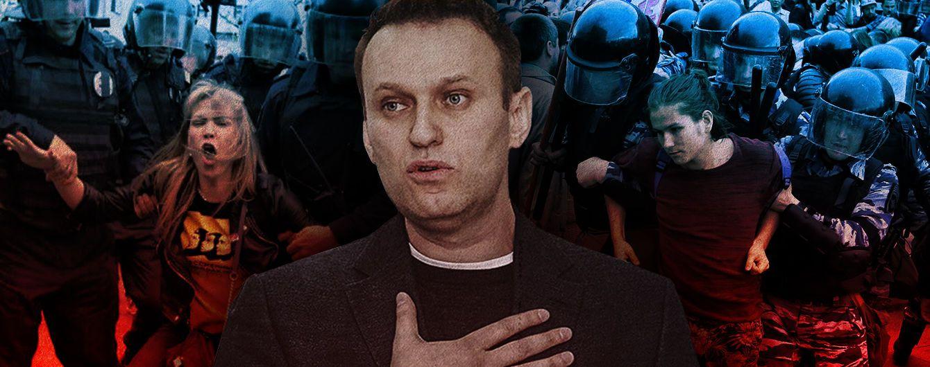 Протестное шапито имени Навального