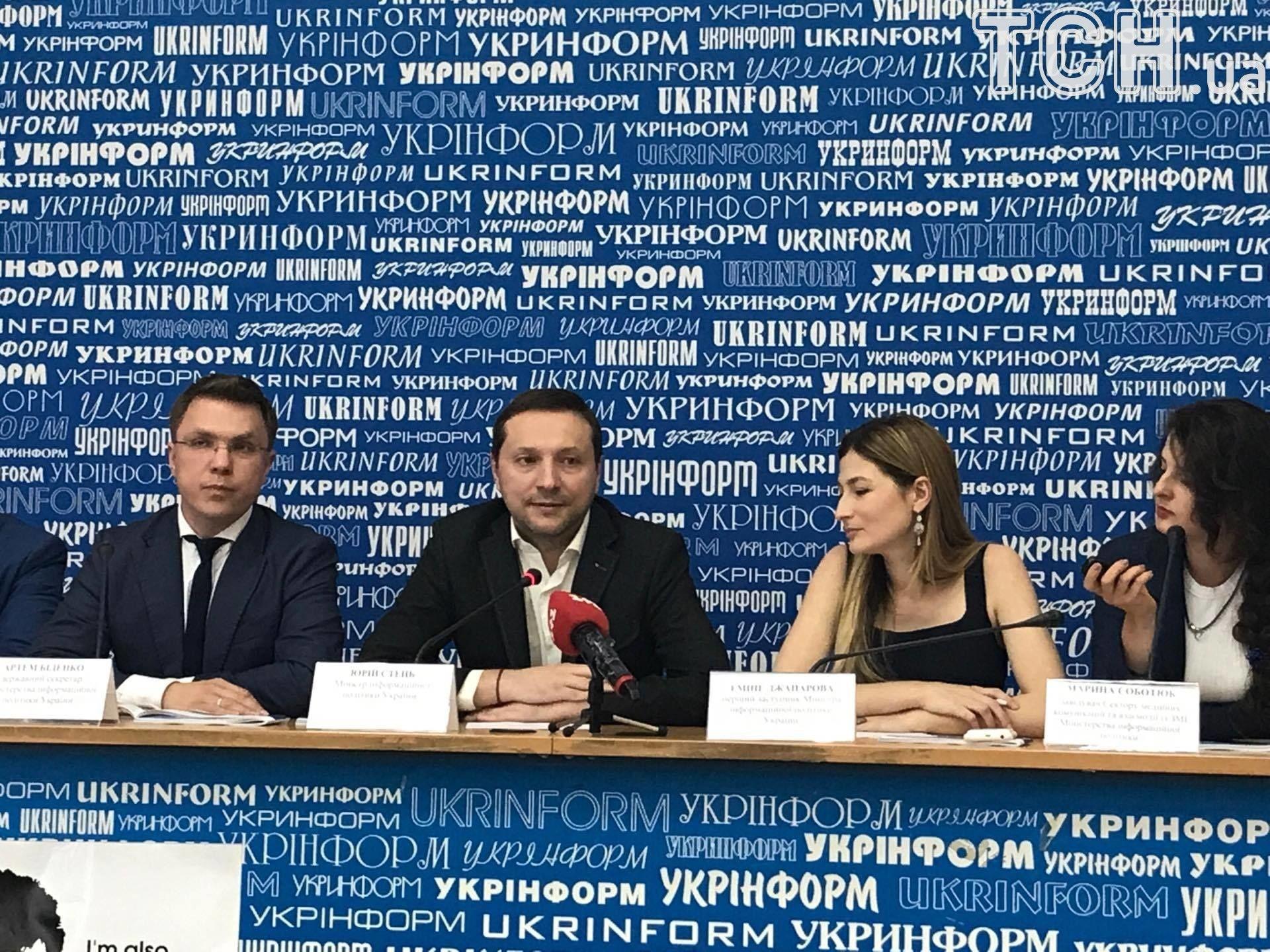 Размещен список интернет-ресурсов, которые запретят вУкраинском государстве