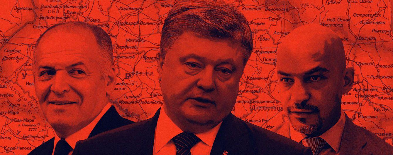 """Мирні плани і """"секретний"""" закон Порошенка. Які рецепти пропонують для завершення війни на Донбасі"""