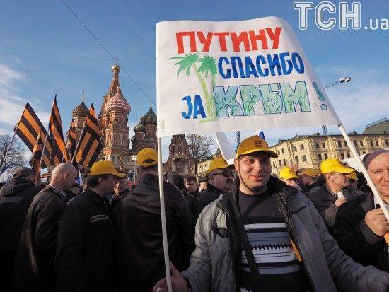 У МЗС сподіваються, що санкції проти РФ подовжуватимуть до виконання всіх зобов'язань