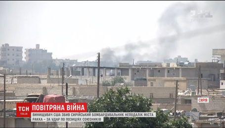 Винищувач США уперше збив бомбардувальник військ Асада