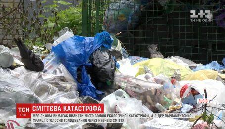 Садовый требует признать Львов зоной чрезвычайной экологической ситуации