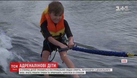 У столиці дітей навчають екстремальним видам спорту, аби побороти власні страхи