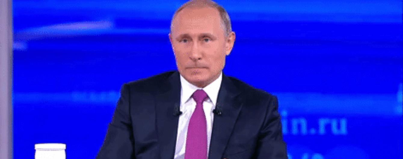Мова брехні Путіна та дивакувате освідчення на українському кордоні. Тренди Мережі