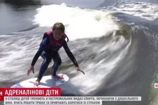 В Киеве малышей привлекли к экстриму на Днепре