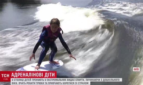 У Києві малюків залучили до екстриму на Дніпрі