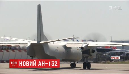 Україна представила літак Ан-132 на знаменитому авіашоу Ле Бурже