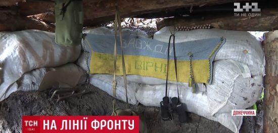 """Спростування брехні роспропаганди: ТСН побувала на """"відбитих бойовиками"""" позиціях під Водяним"""