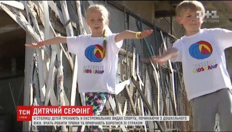 Маленькие экстрималы: в столице детей учат серфинга на волнах Днепра