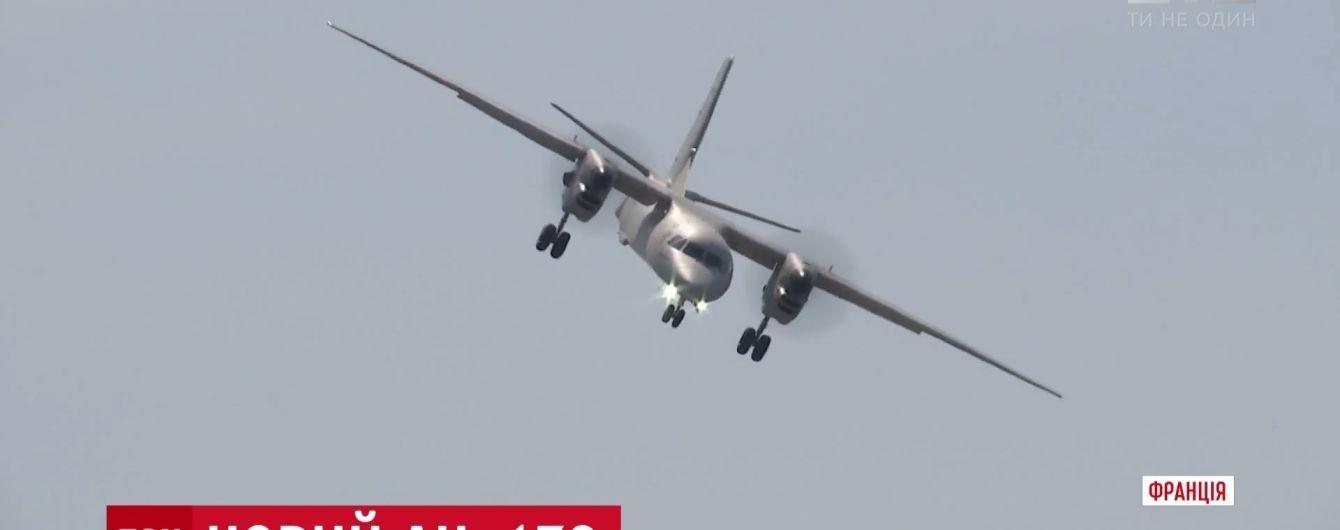 Новий Ан-132 тріумфально виступив на авіашоу в Ле-Бурже