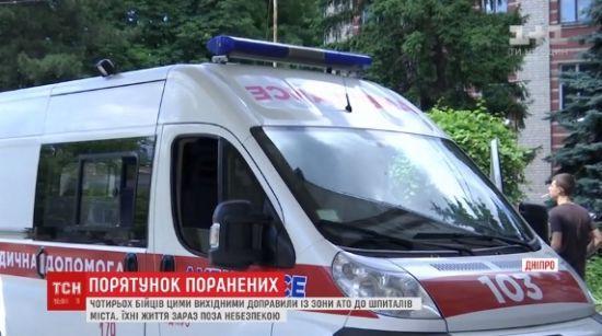14 українських поранених військових відправили на лікування і реабілітацію до Німеччини