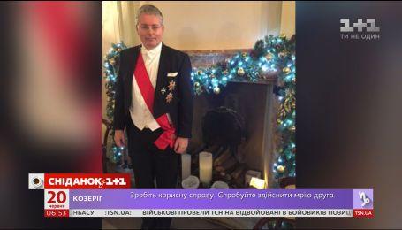 Італійська поліція викрила псевдо-принца Чорногорії