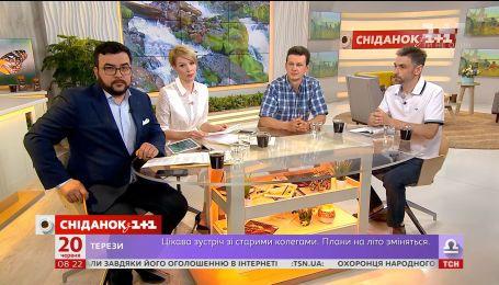 """Юрист ОО """"Родители SOS"""" прокомментировал скандал с учительницей в Черкассах"""