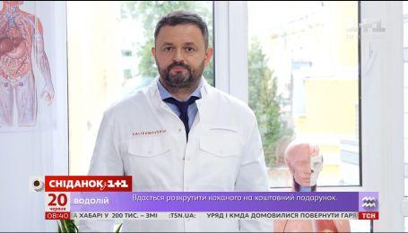 Перша допомога при травмі хребта - Доктор Валіхновський