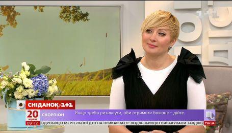 Вікторія Тігіпко розповіла про 8-й Одеський міжнародний кінофестиваль