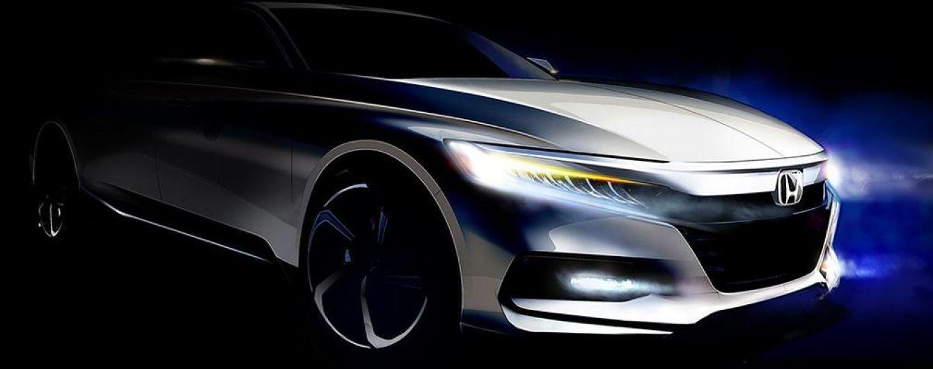 Honda опубликовала дизайн-скетч нового Accord