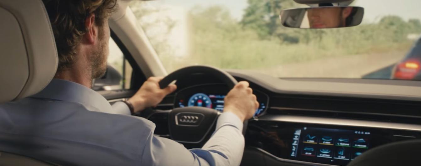 Audi распространила очередное видео нового флагманского седана A8