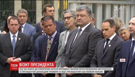 В Белом доме официально подтвердили, что президент США может встретиться с Порошенко