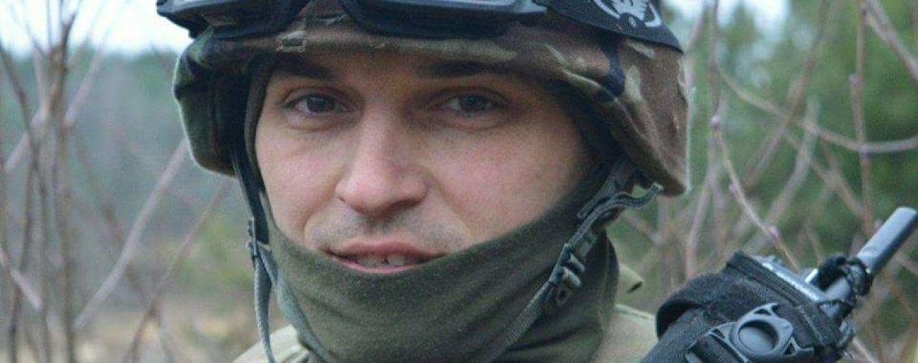 У МВС підтвердили смерть полковника Нацгвардії в зоні АТО