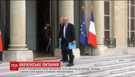 Представники Франції прямують до Москви для переговорів щодо України та Сирії