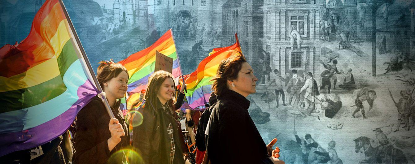 От гугенотов до геев-беженцев: цена изгнания