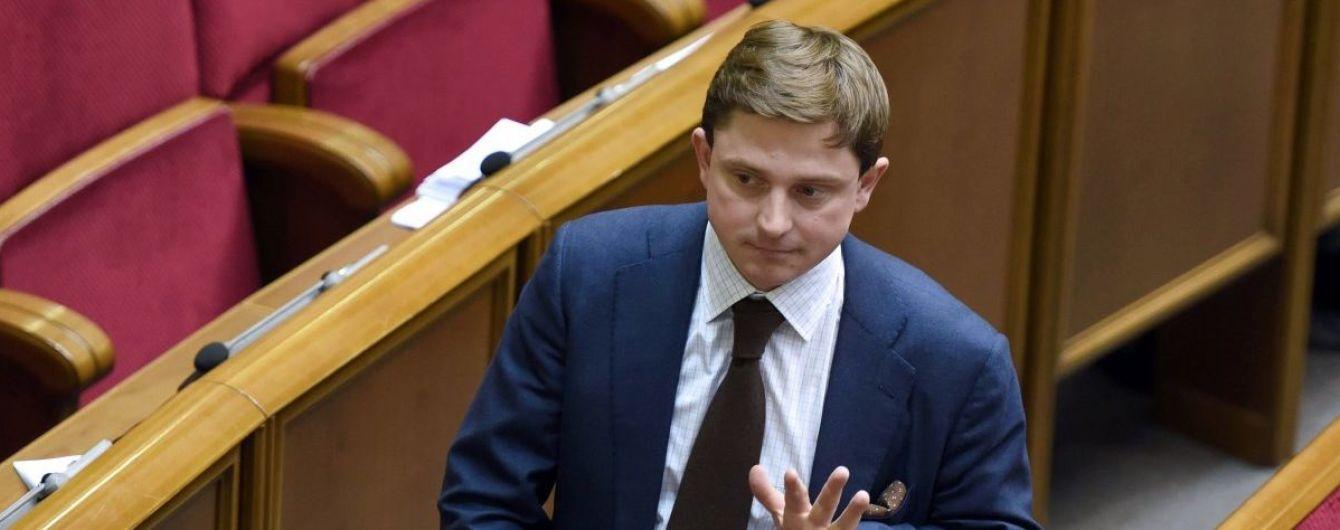 Холодницкий подписал представление о снятии депутатской неприкосновенности с Олеся Довгого