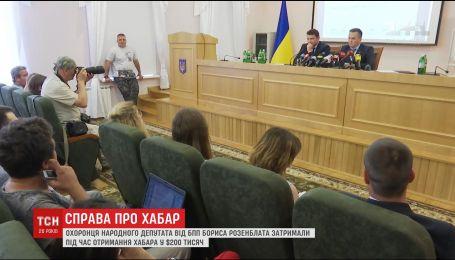 САП подготовила представление на лишение неприкосновенности с двух народных депутатов