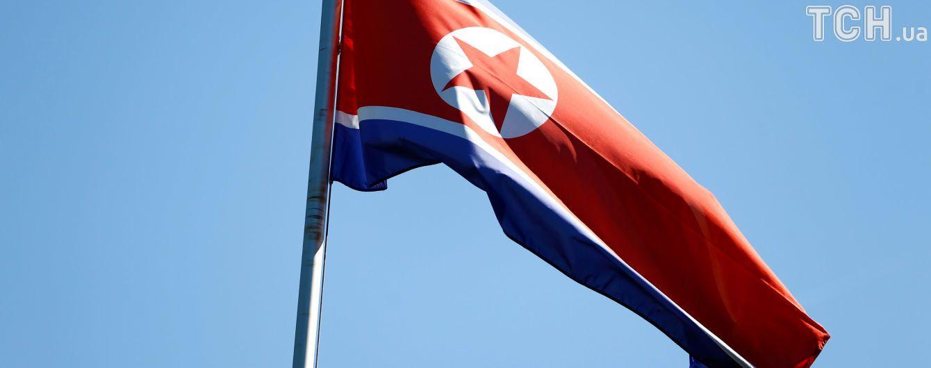 Військові США помітили дивну активність підводного човна КНДР