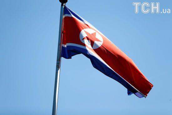 КНДР передасть США останки американських військових