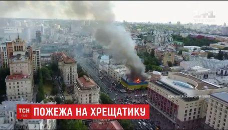 Киев остановился в пробках из-за пожара здания на Крещатике