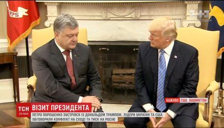Порошенко і Трамп обговорили конфлікт на сході України та подальший тиск на Росію