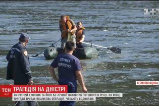 14-річний хлопчик та його вчитель потонули у Дністрі