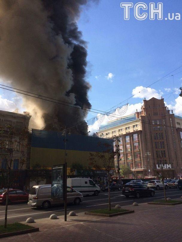 На Крещатике горит здание напротив ЦУМа