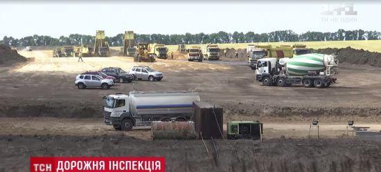 Гройсман проінспектував, як турки будують дороги в Україні