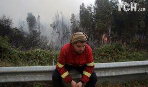 Вогнеборцям вдалося приборкати пекельну пожежу у Португалії