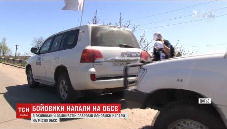 Бойовики відкрили вогонь по автівках місії ОБСЄ
