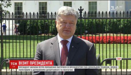 Порошенко прокомментировал встречу с Трампом
