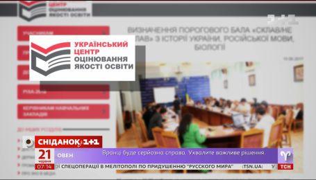 Курс валют, подорожание мяса и результаты ВНО по украинскому языку - экономические новости