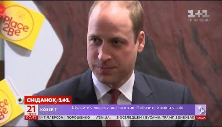 Принц Уильям празднует 35-й день рождения